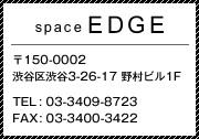 渋谷 SPACE EDGE